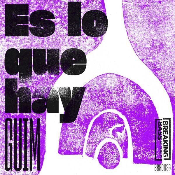 Музыка от Guim в формате mp3