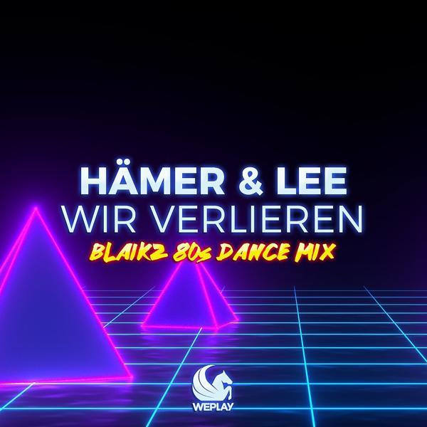 Музыка от Hämer в формате mp3