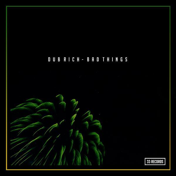Музыка от Dub Rich в формате mp3