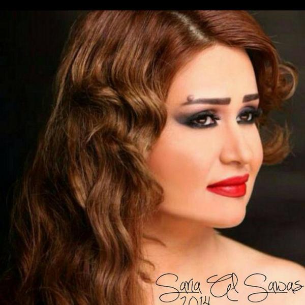 Музыка от Saria Al Sawas в формате mp3