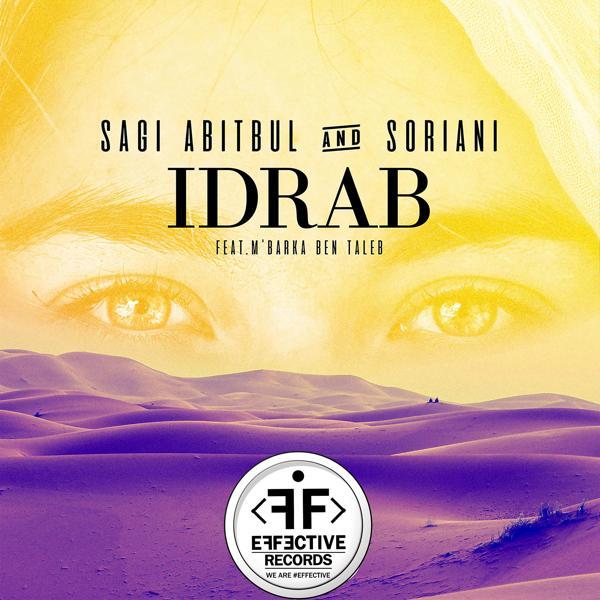 Музыка от Soriani в формате mp3