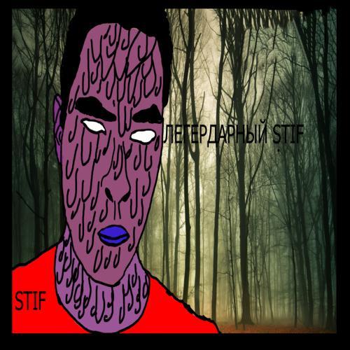 STIF - Батя  (2020)