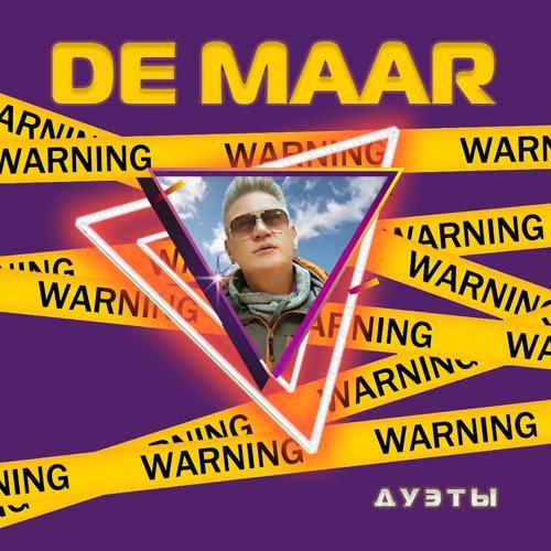 De Maar & Фактор 2 - Крылья (feat. Фактор 2)  (2020)
