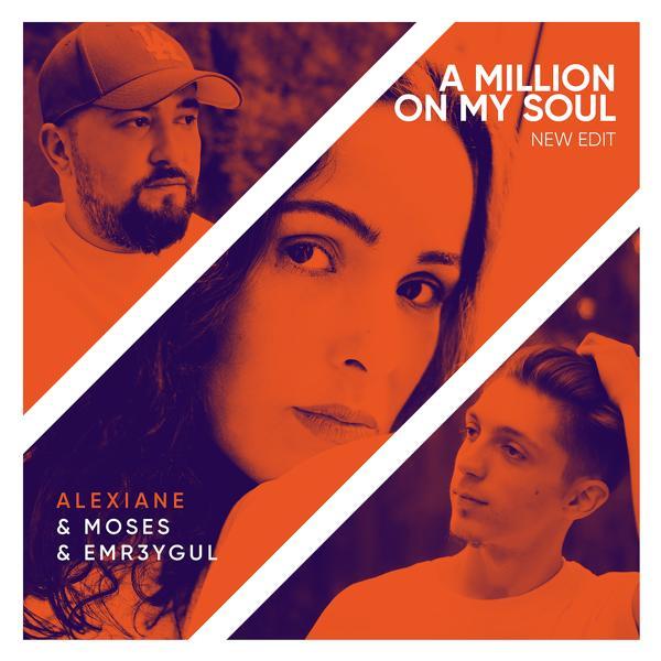 Альбом: A Million On My Soul (Remix)
