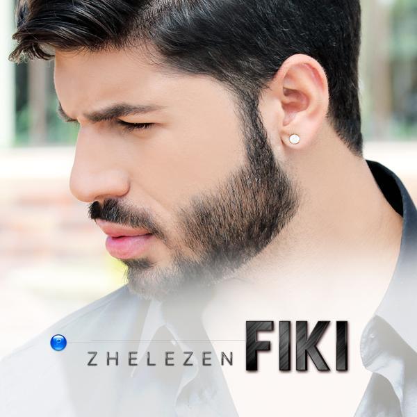 Альбом: Zhelezen