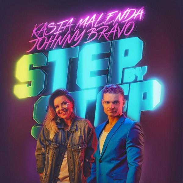 Альбом: Step by Step