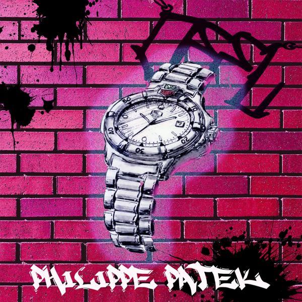 Альбом: Philippe Patek