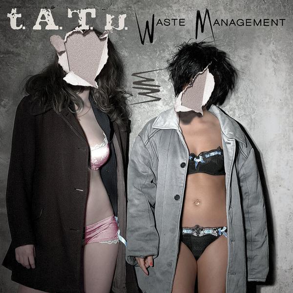 Альбом: Waste Management
