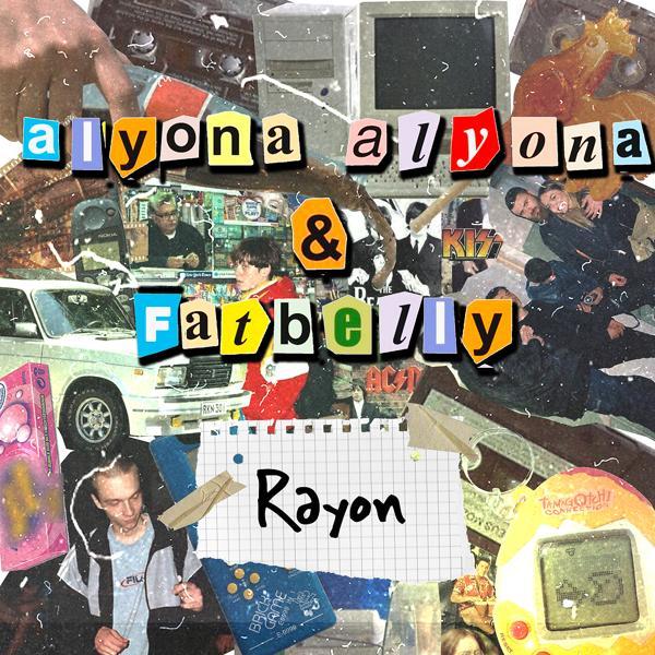 Альбом: Rayon