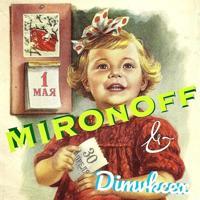 MIROnOff - Первомай
