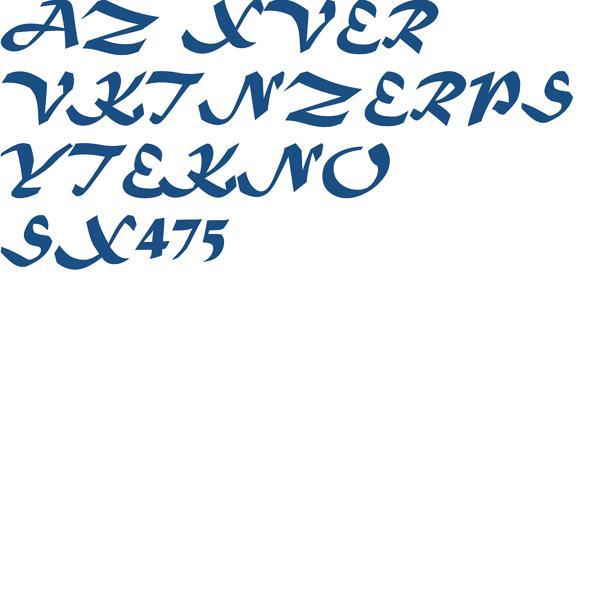 Альбом: PSYTEKNO SX475