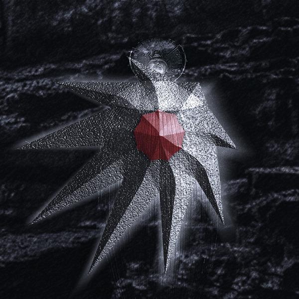 Альбом: Innervate
