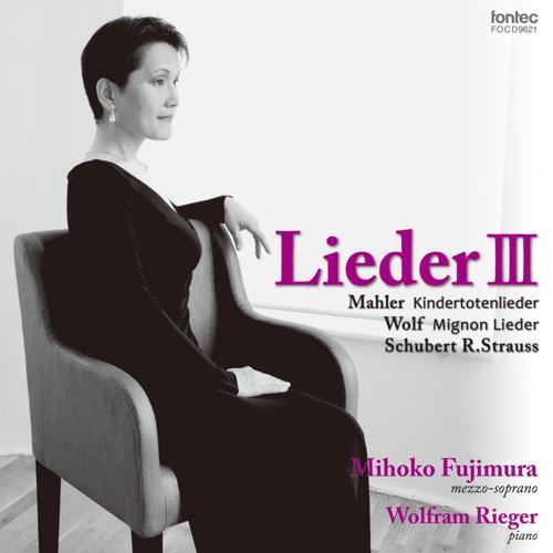 Mihoko Fujimura, Wolfram Rieger - Allerseelen, Op. 10-8  (2014)