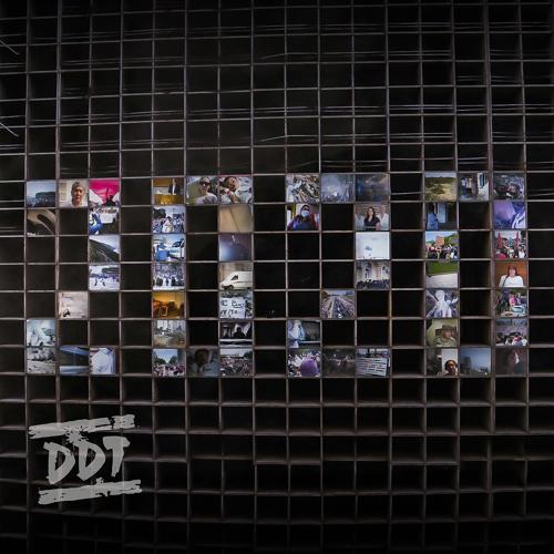 ДДТ - 2020  (2020)