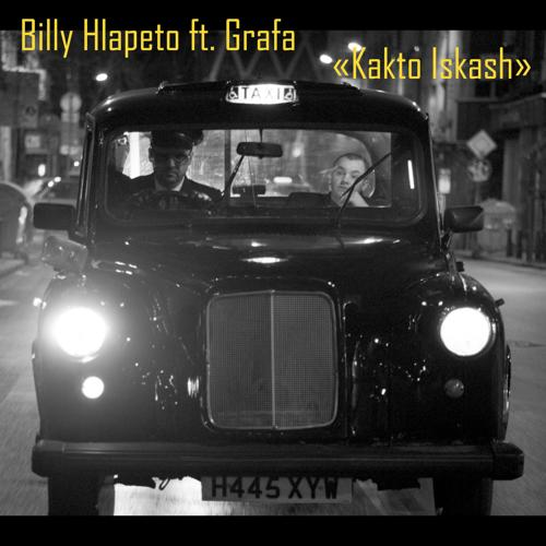 Billy Hlapeto, Grafa - Kakto Iskash  (2013)