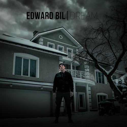Edward Bil - Самая самая  (2021)