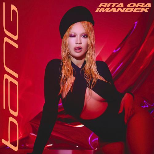 Rita Ora, David Guetta, Imanbek - Big  (2021)