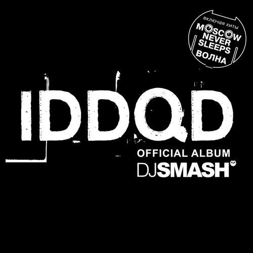 DJ Smash - Intro  (2008)