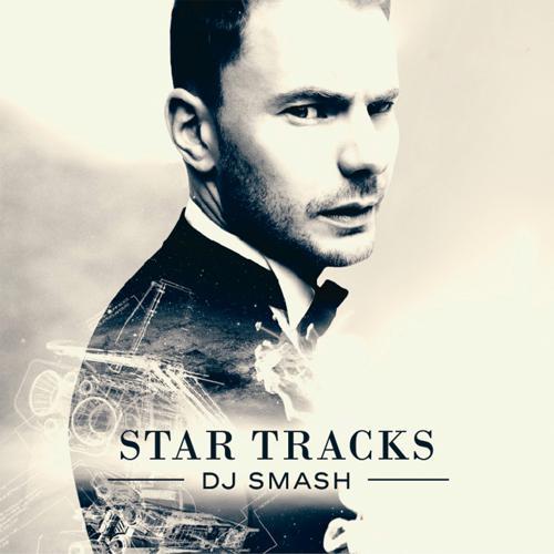 DJ Smash - Star Track  (2014)