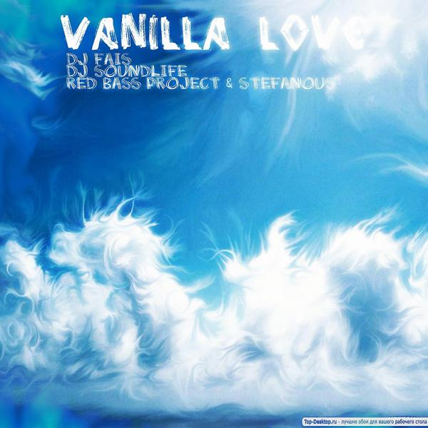 Альбом: Vanilla Love