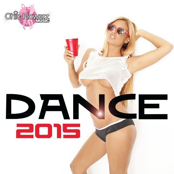 Альбом: Dance 2015