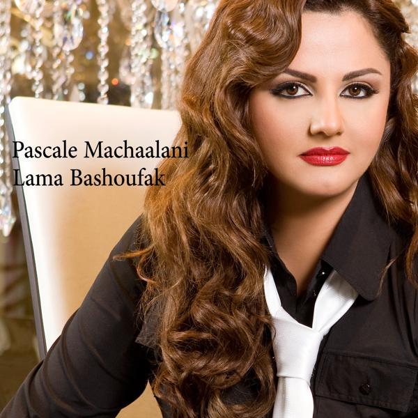 Альбом: Lama Bashoufak