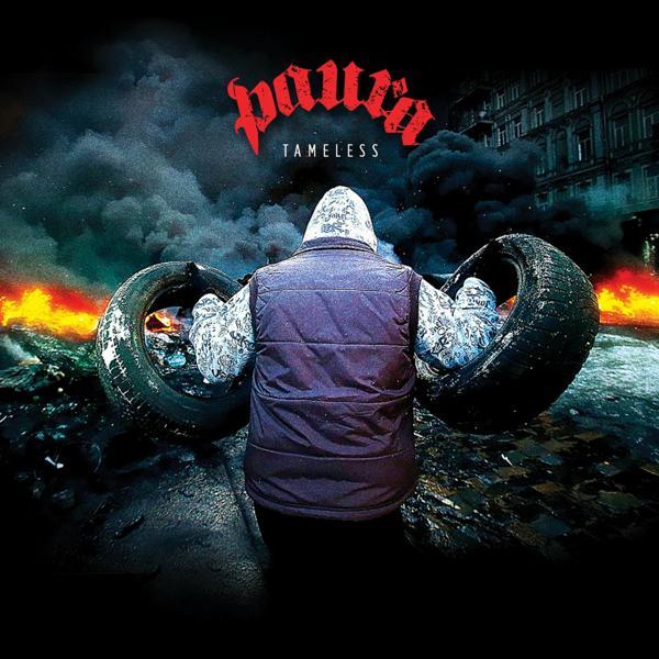 Альбом: Tameless
