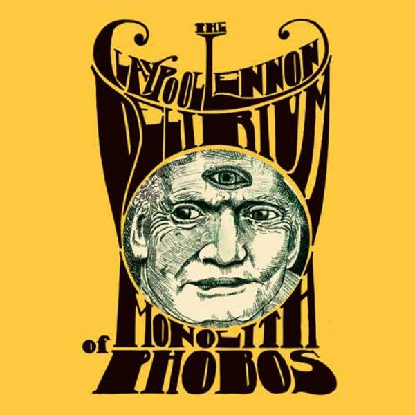 Альбом: Monolith of Phobos