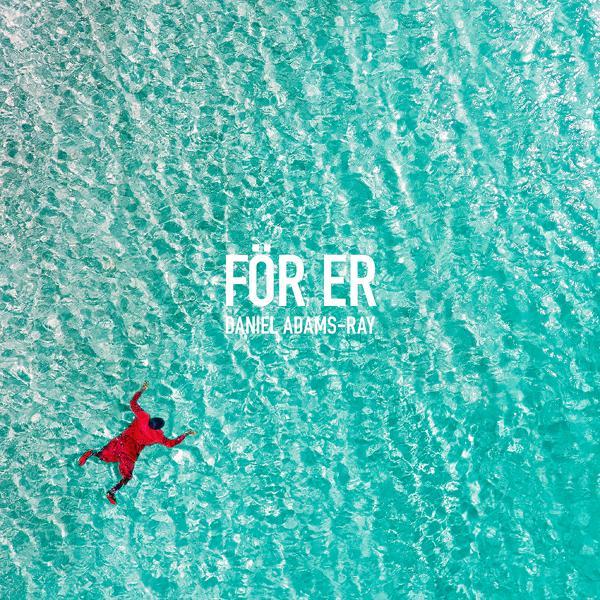 Альбом: För er