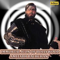 Kumar Sanu - Saathi Tera Pyar (From