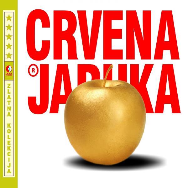 Альбом: Zlatna Kolekcija