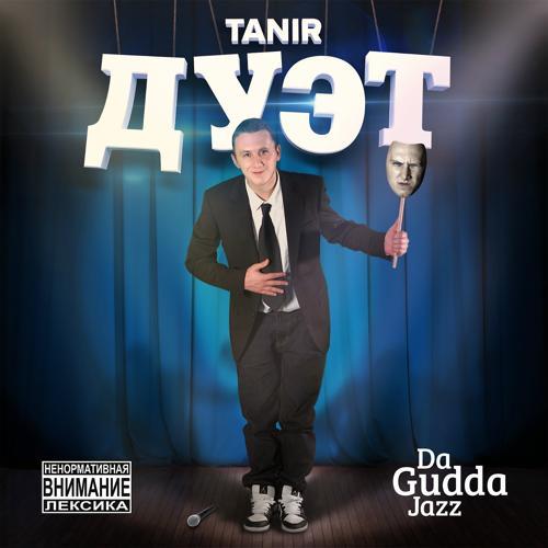 Tanir, Tyomcha K., Капи - Туман  (2014)