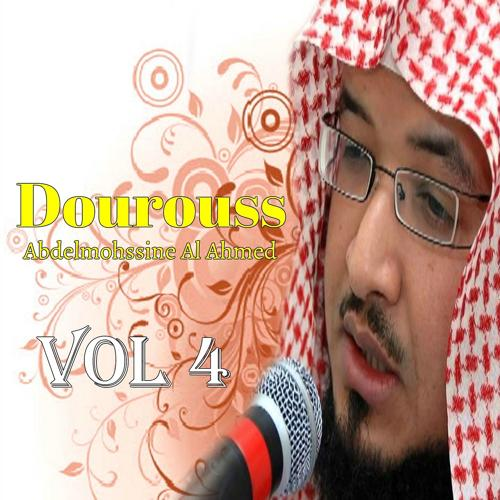 Abdelmohssine Al Ahmed - Dourouss, Pt. 1  (2017)