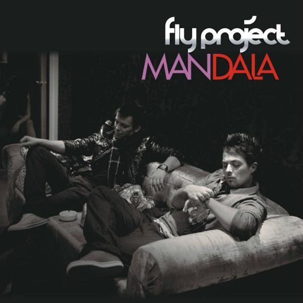 Альбом: Mandala