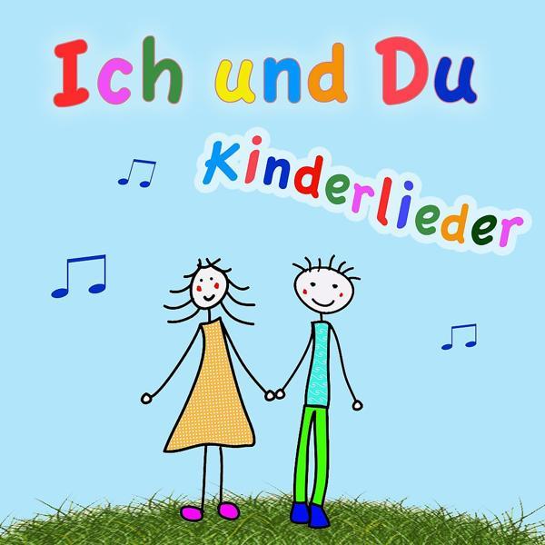 Альбом: Ich Putze Meine Zähne Selber