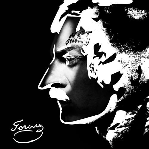 Скруджи - Гоголь  (2017)
