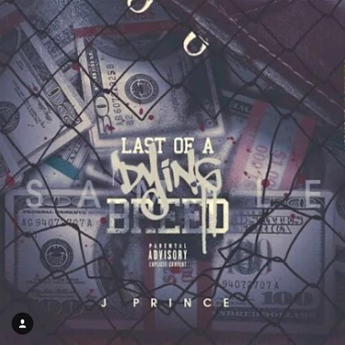 J Prince, Fmb Dz, Baby Money, Lil Baby - No Hook (feat. Fmb Dz, Baby Money & Lil Baby)  (2017)