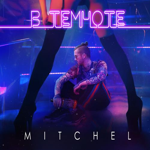 Mitchel - В темноте  (2018)