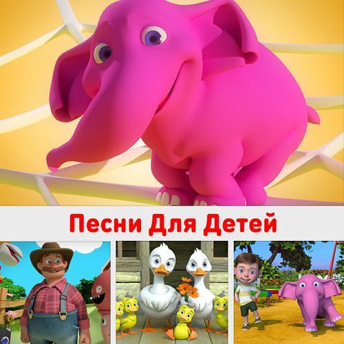 DetkiTV - Мишка Косолапый по Лесу Идет  (2018)