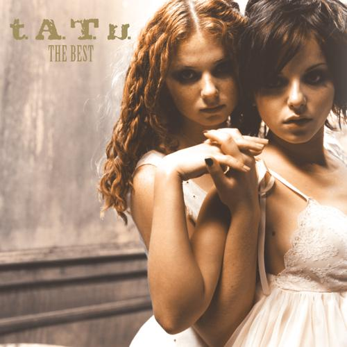 t.A.T.u. - Cosmos (Outer Space) (She Wants Revenge Remix)  (2006)