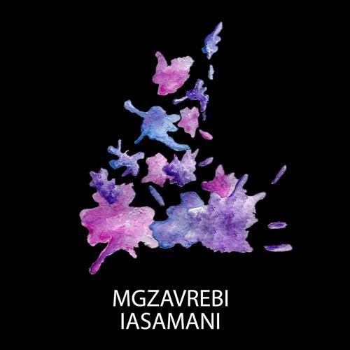 Mgzavrebi - Domino  (2018)