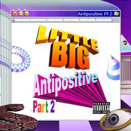 Little Big - Liar (Sibrinin Remix) скачать mp3