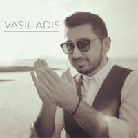 Vasiliadis - Невеста