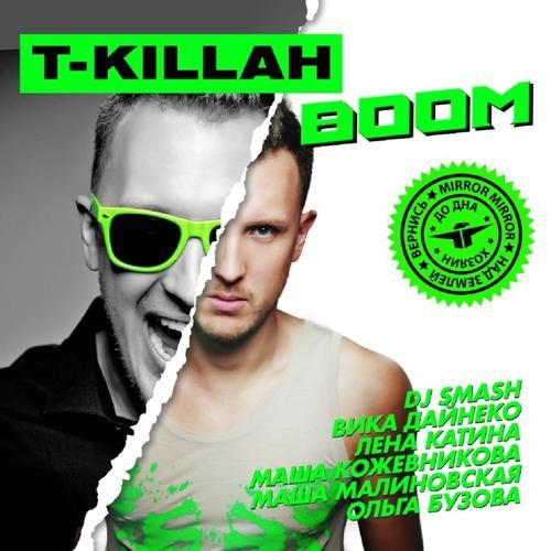 T-killah, Лена Катина - Я буду рядом  (2014)