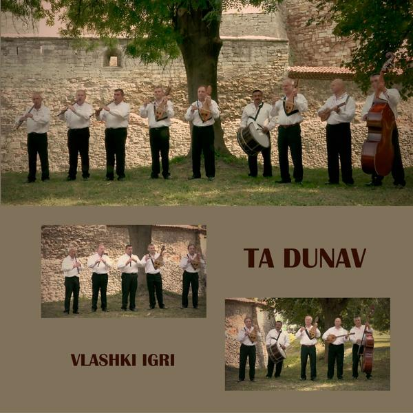 Альбом: Vlashki igri