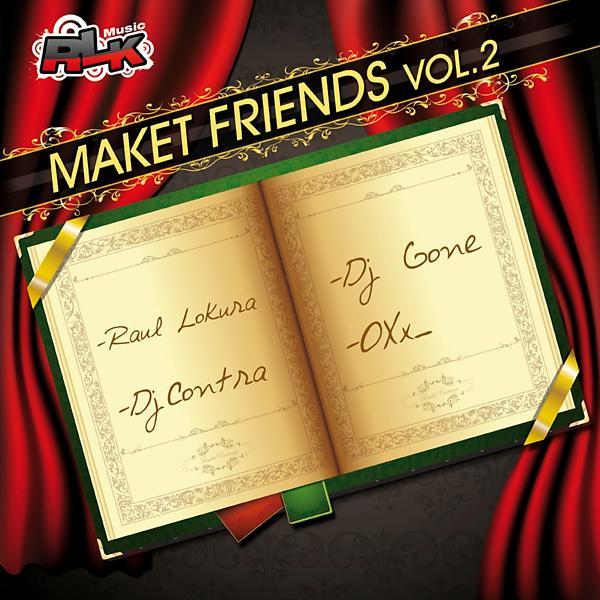 Альбом: MAKET FRIENDS, VOL. 2