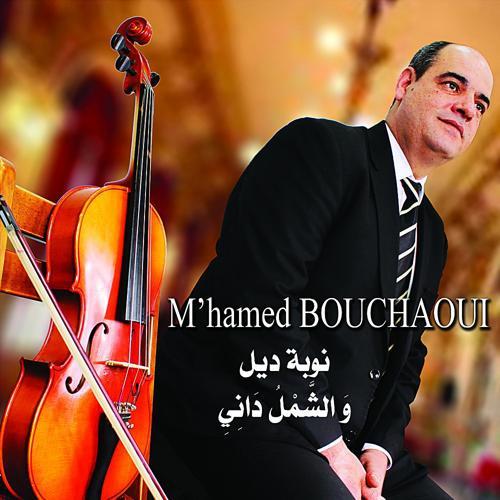 M'hamed Bouchaoui - Qadria - Zahra Maki Mina Azzahar  (2019)