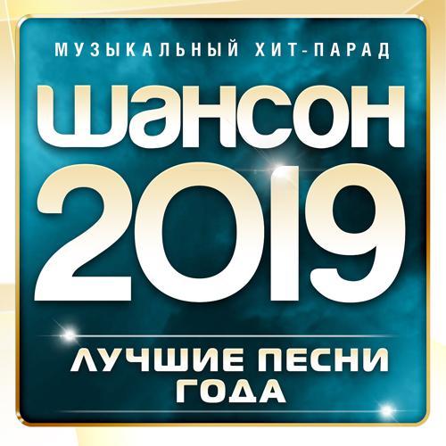 Иван Кучин - Дюймовочка  (2019)
