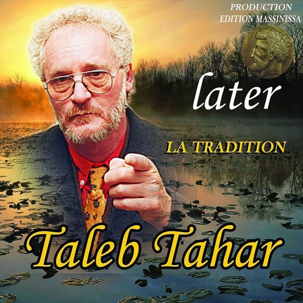 Альбом: Later (Original)