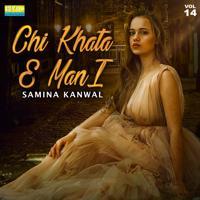 Samina Kanwal - Laday Lade Go